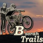 Bsorah Trails.jpg